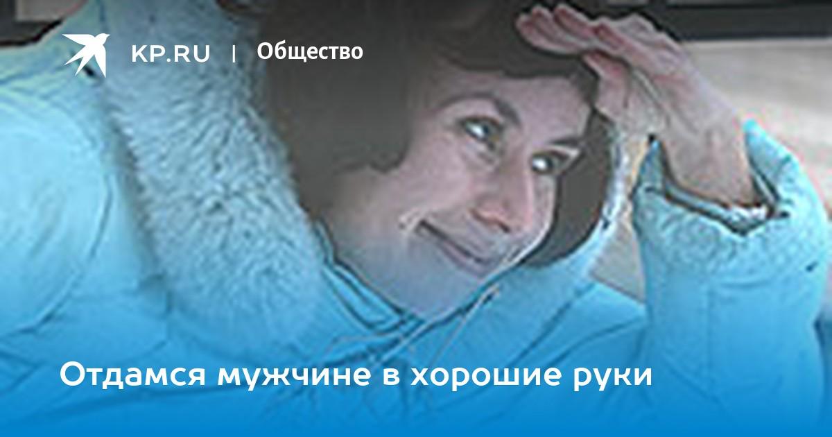 otdamsya-parnyu-za-dengi-viebal-znakomuyu-foto