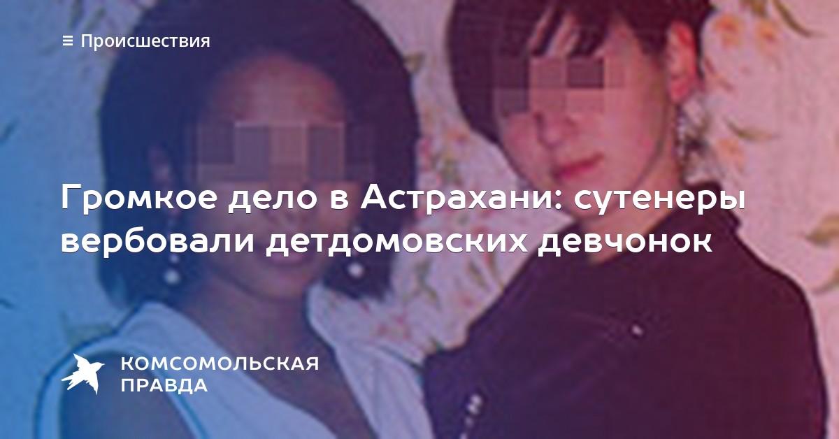 Путана по вызову Торговый пер. девочки по вызову г. Кронштадт, Арсенальный пер.