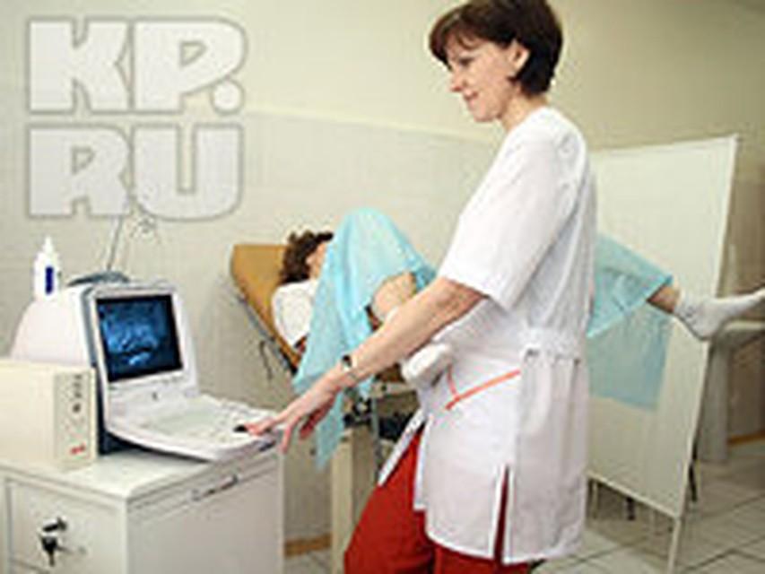 Кто сдавал спермограмму в перинатальном центре киров