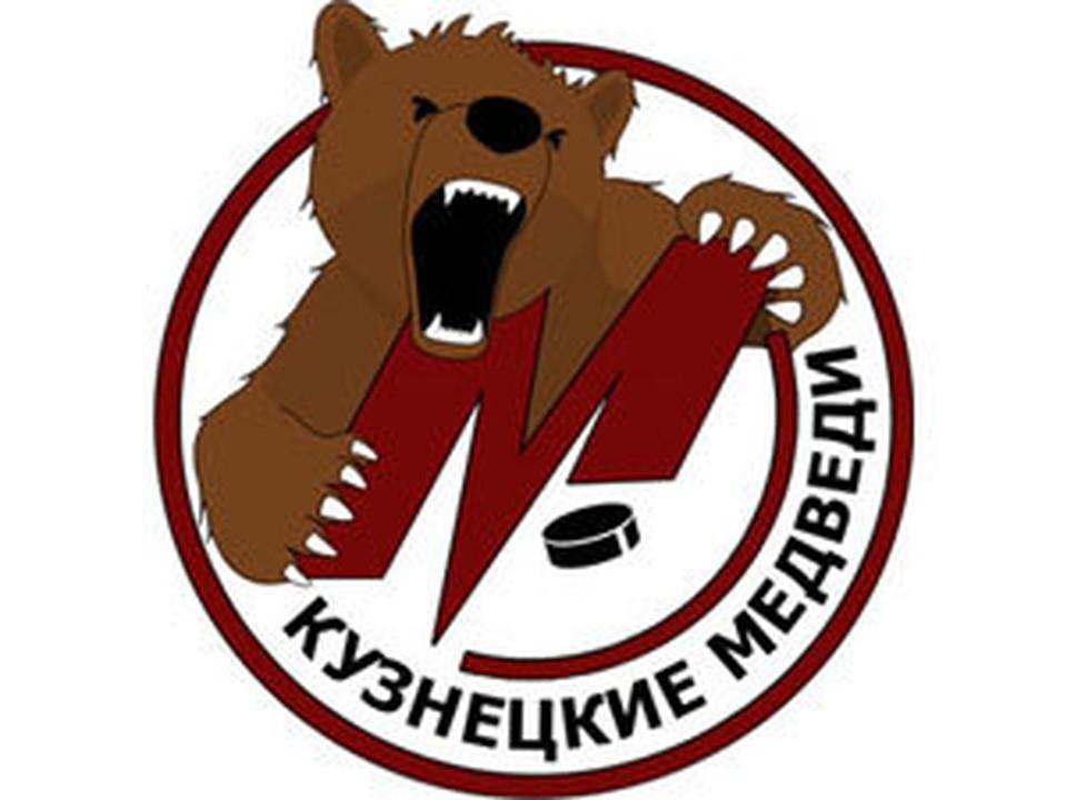 «Кузнецкие медведи» взяли реванш в Уфе