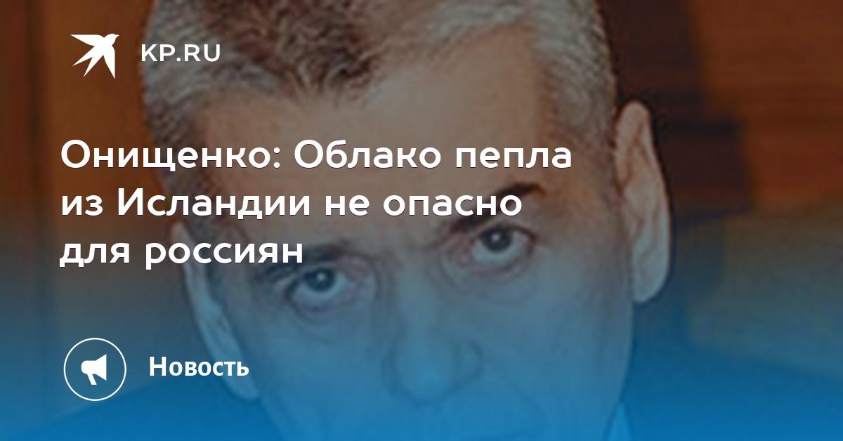 Казино вулкан на телефон Макаров поставить приложение