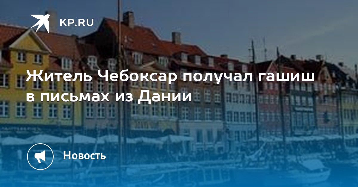 Герыч hydra Коломна MDA online ЮВАО
