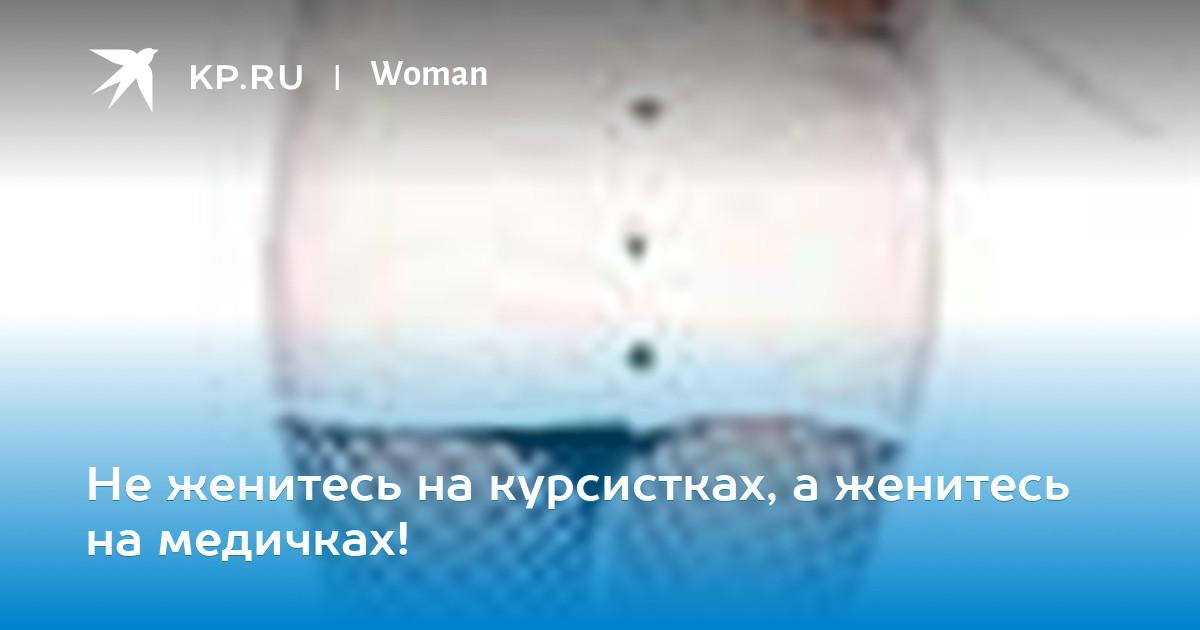 Главный сексопатолог москвы ростислав беледа