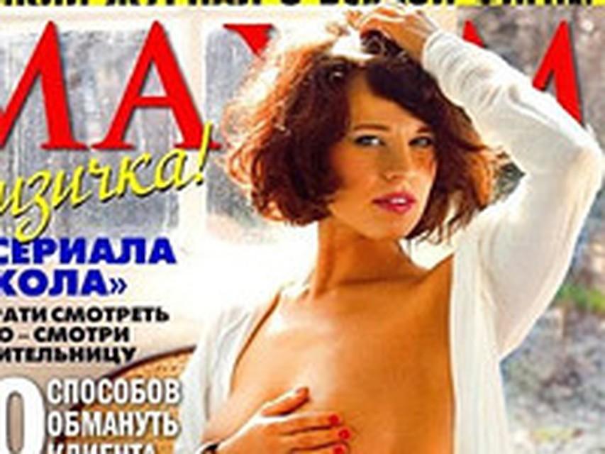 что могу Чешское частное порно бесподобный топик Посмеялся