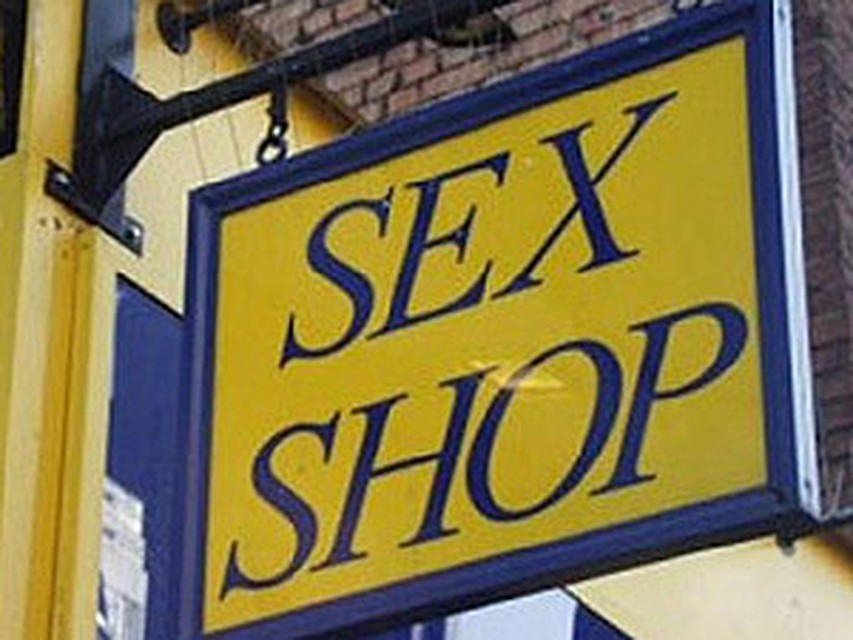 Секс штрафы