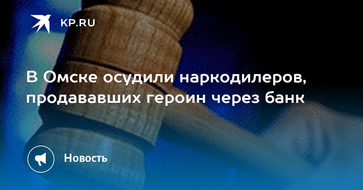Эфедрин legalrc Балаково Курительные смеси Прайс Пятигорск