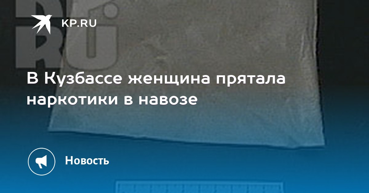Стаф Без кидалова Ангарск Героин  hydra Нефтеюганск