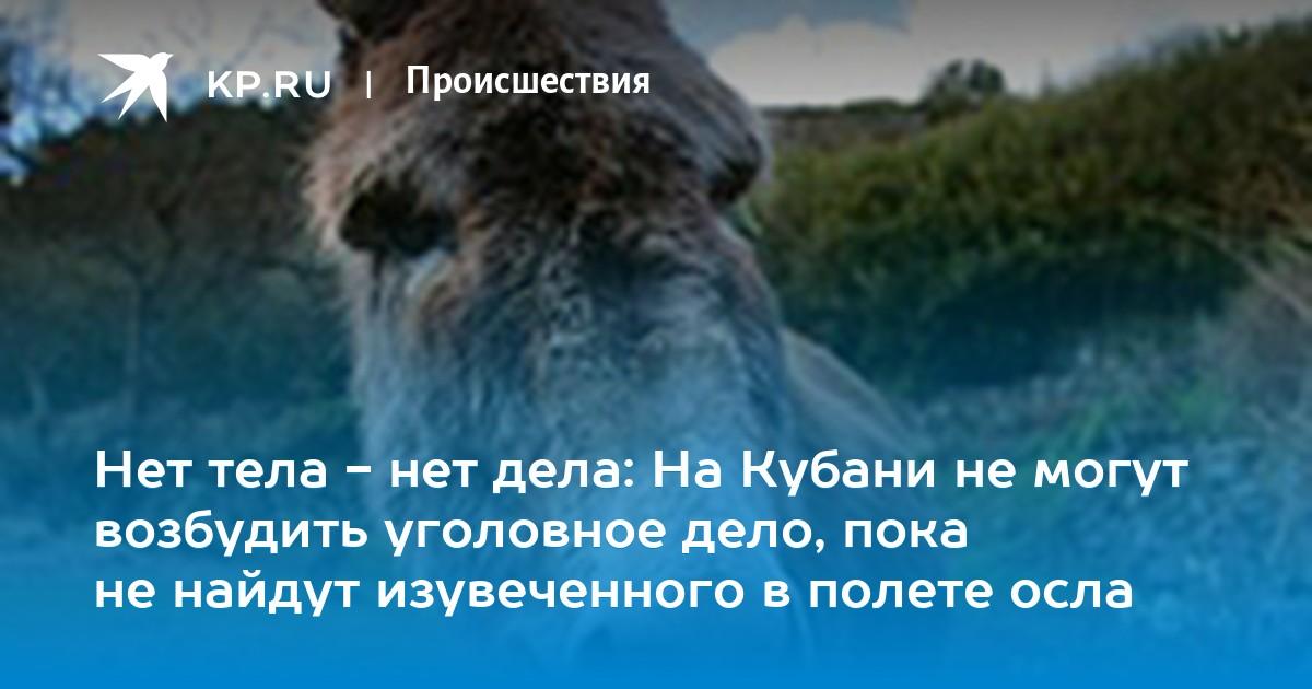 Мати екс-полковника ГРУ Скрипаля, отруєного російськими спецслужбами, просить визнати його зниклим безвісти - Цензор.НЕТ 4361