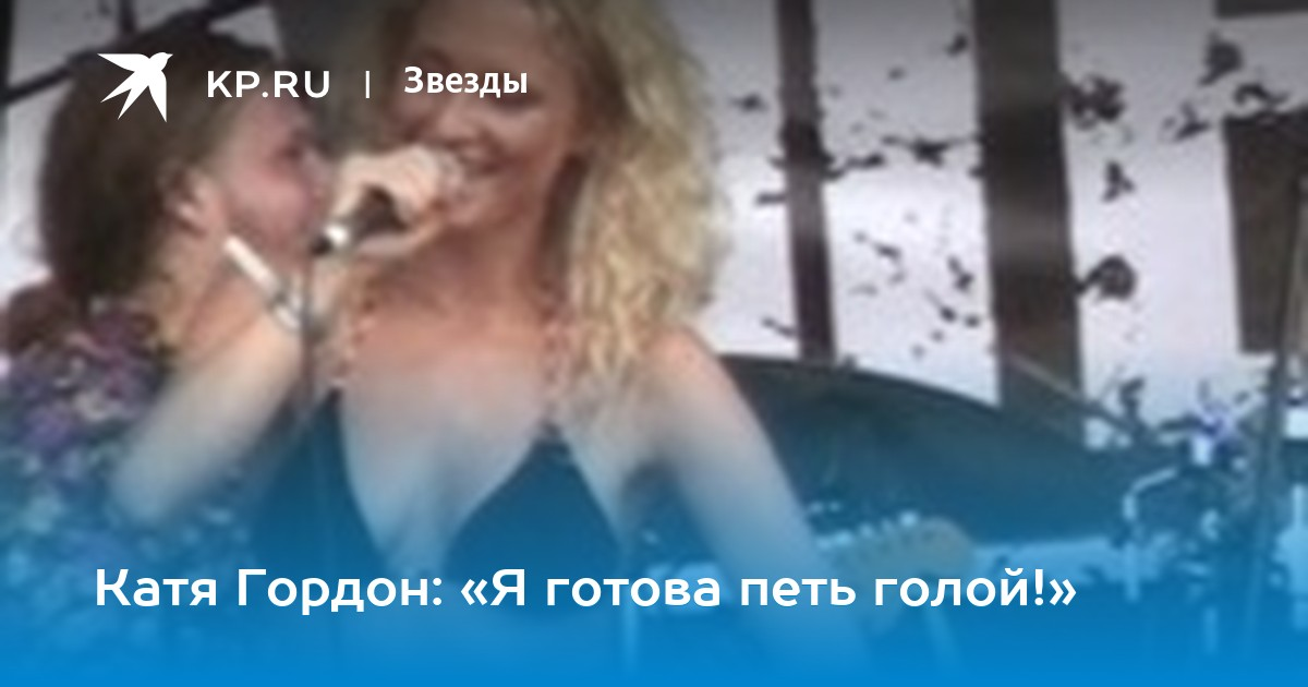 Молокососы Кая Скоделарио