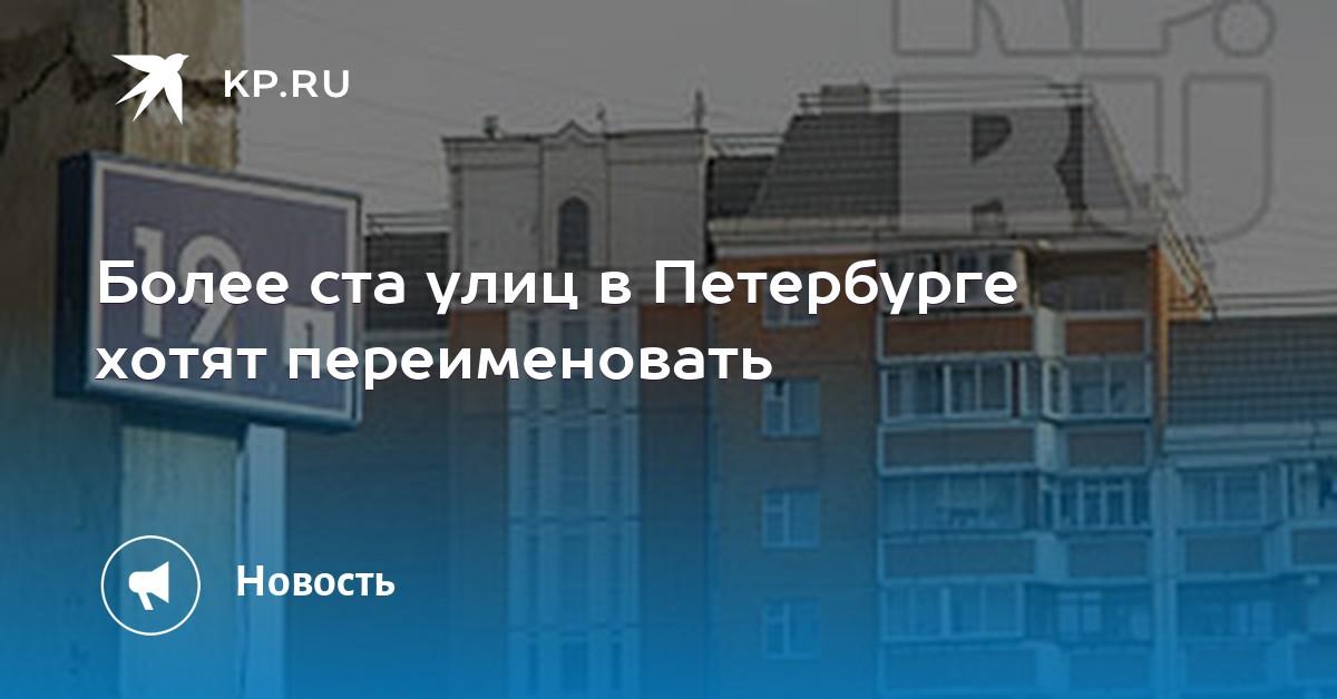 Займ под птс Мелитопольская улица залог авто без птс самара