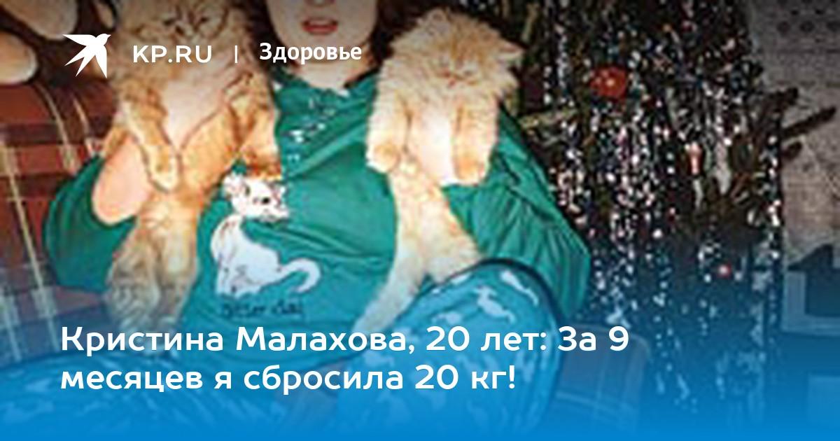 Клёвая лолита зажжёт у малахова: 55 - фигня, не возраст! | про звезд.