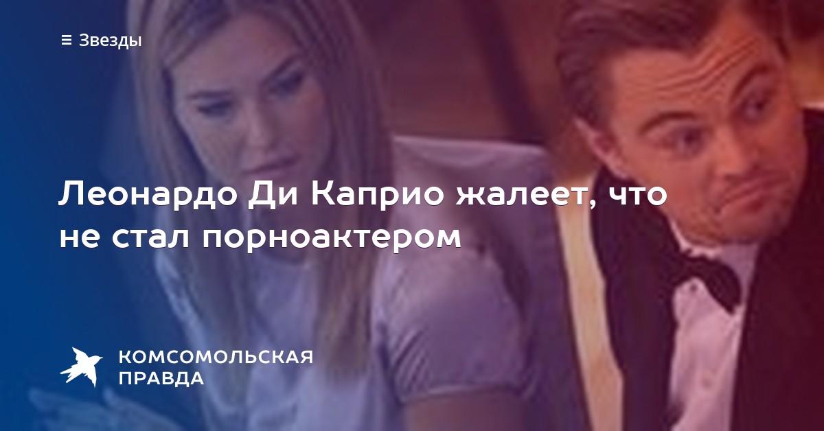 Список порнофильмов с русскими порноактерами