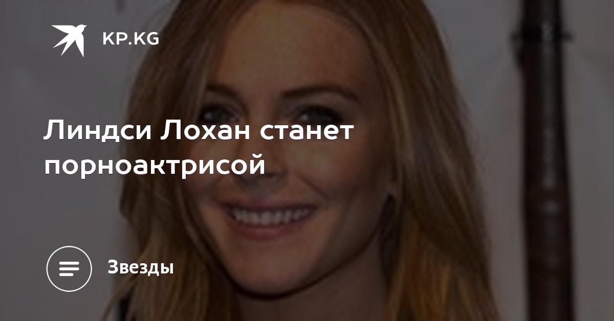 pornoaktrisa-leto-osha-podnyala-yubku-a-tam-kolgotki-trusiki