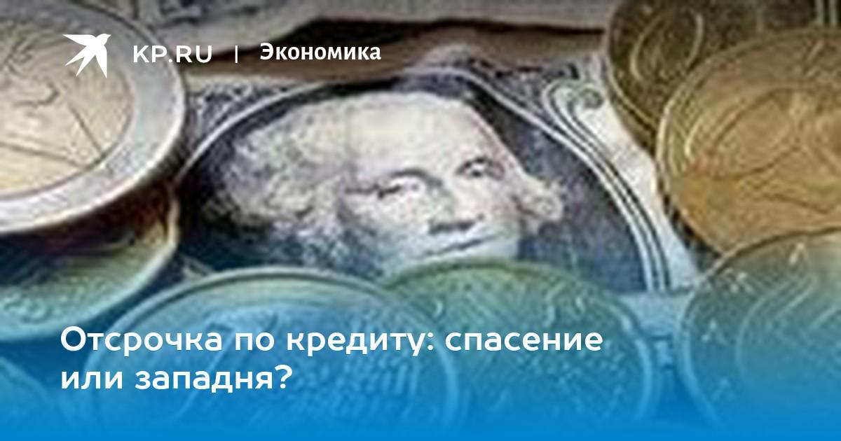 узнать решение альфа банка по кредиту