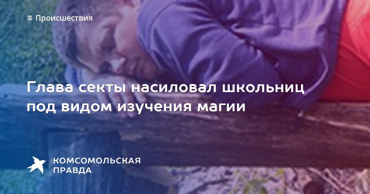 Владимир плахин секс древних славян