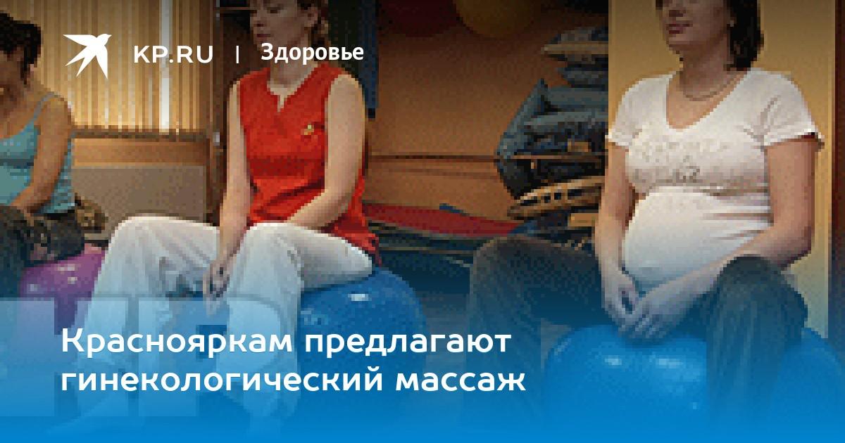 meditsinskiy-dokumentalniy-film-polniy-ginekologicheskiy-osmotr-muzh-i-zhena-i-podruga-russkoe-porno