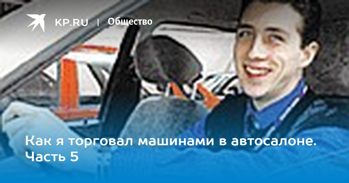 Работа для студентов в москве автосалон автокрафт автосалон москва