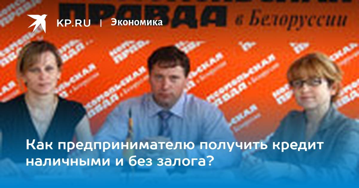 московский кредитный банк открытие счета