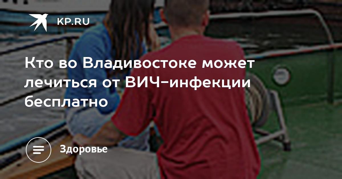 Владивосток специальная услуга анальный секс глотать