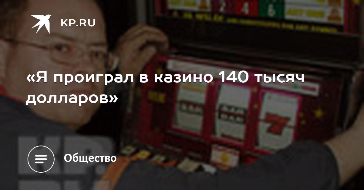 Приложение вулкан Гусево поставить приложение Приложение казино вулкан Якутск загрузить