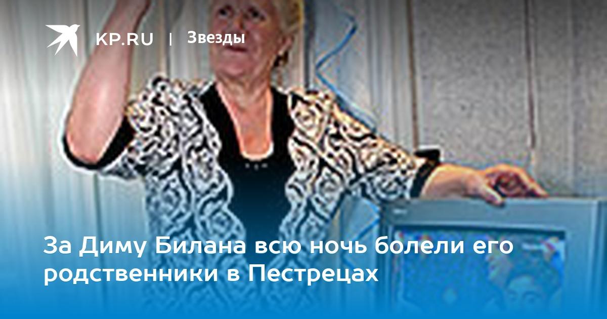 Мин рәхәтләнеп диванда утырыр идем: мэр Челнов посетовал на высокую инерцию бизнеса при участии в торгах