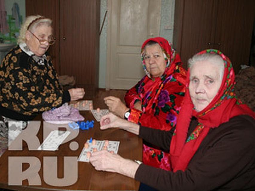 дом престарелых в луганске адрес