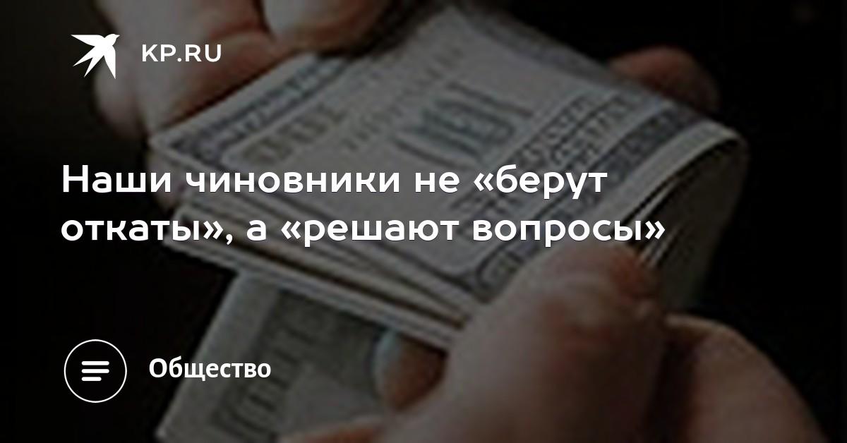 Героин  Закладкой Курган Реагент Сайт Белгород
