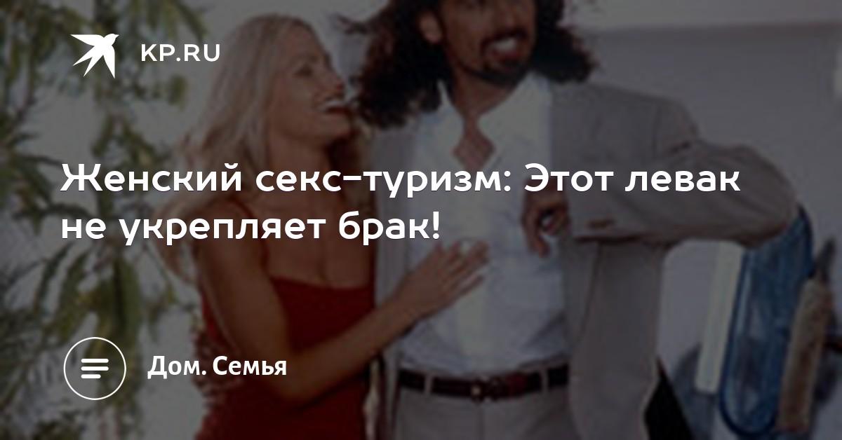 ochki-porno-forum-runeta-po-seksu-seks