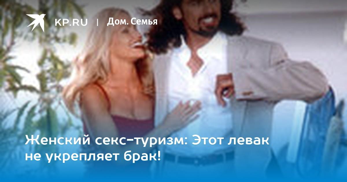 Снять девочку в прокопьевске для секса