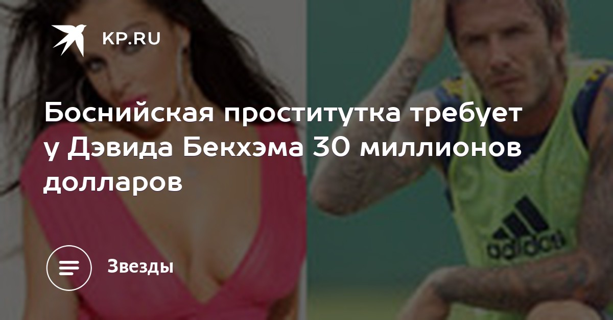 Шлюхи на выезд метро войковскаЯ за 4000 тысЯчи