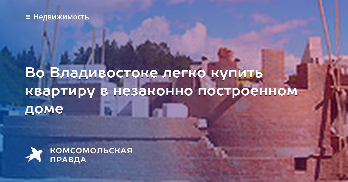 Стаф Продажа Красногорск Бутират Купить Вологда