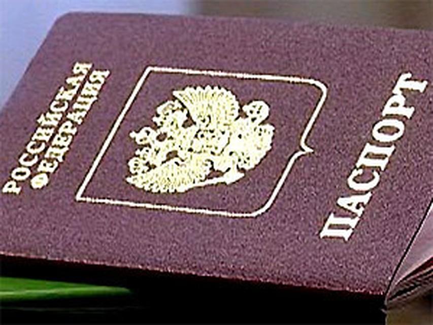 могу Как можно в москве жителю мордовии получить загранпаспорт подсказывало