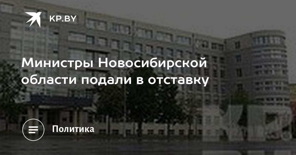 Биография иващенко георгия васильевича администрация новосибирской области