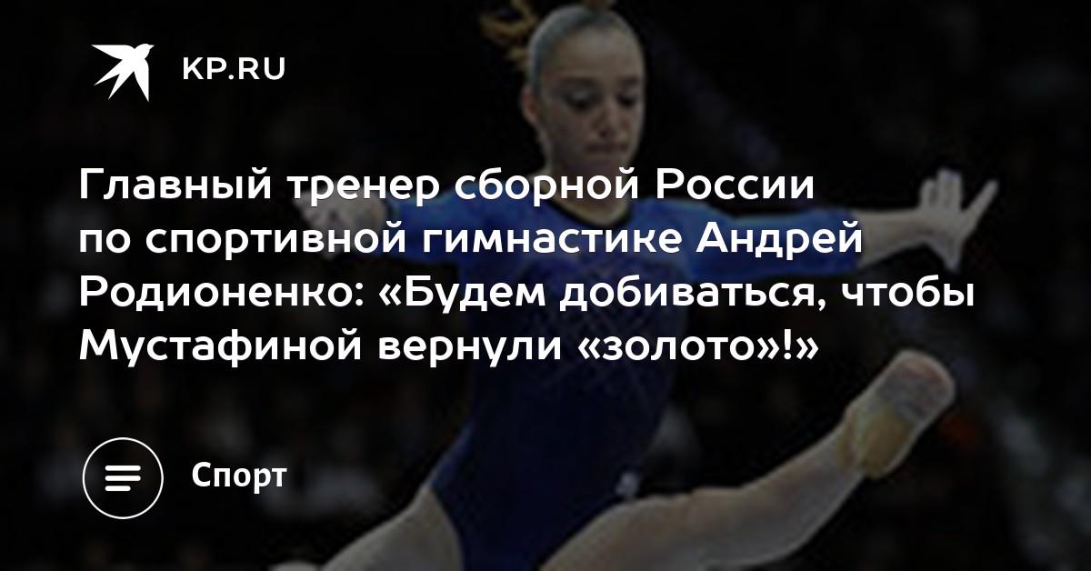 gimnasti-muzhchini-vstal-chlen-foto-porno-s-krasivoy-russkoy-tetey