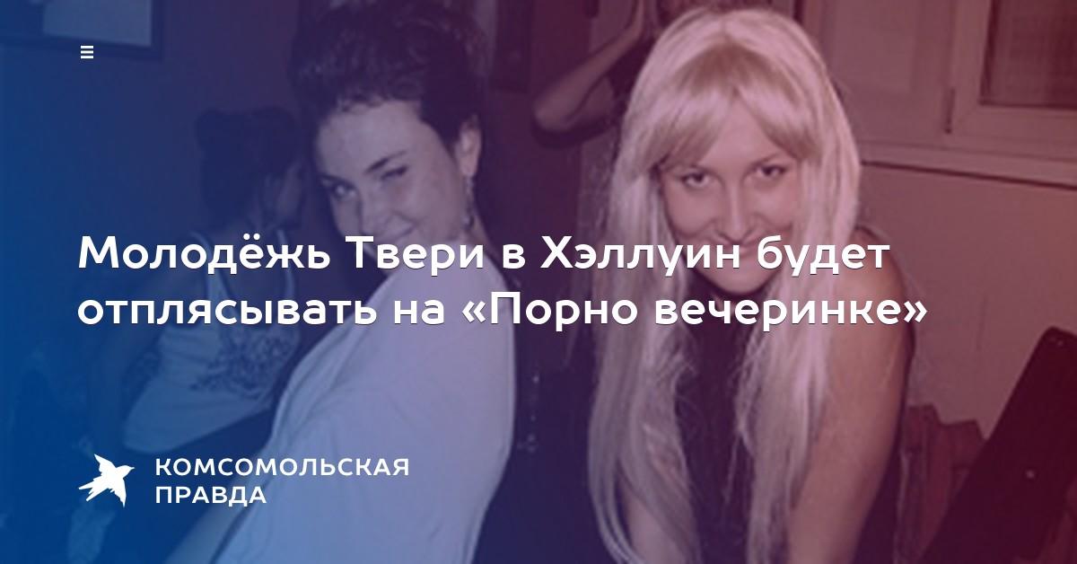 porno-v-komsomolskom