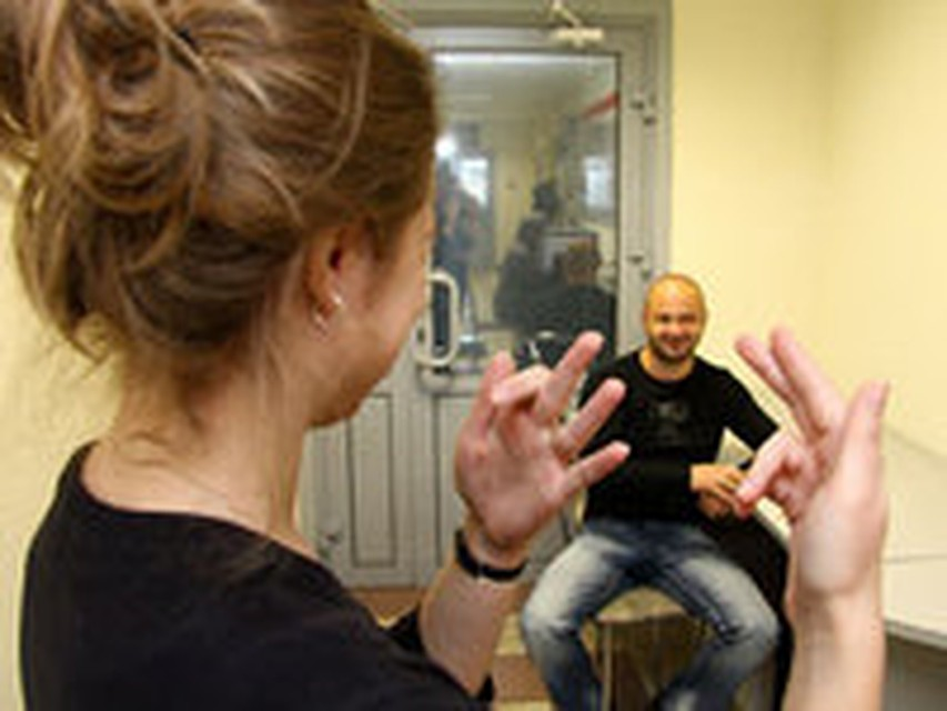 Знакомство оьсурдо глухих