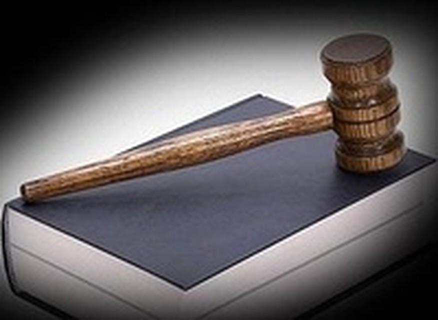 юридические консультации по финансовым вопросам
