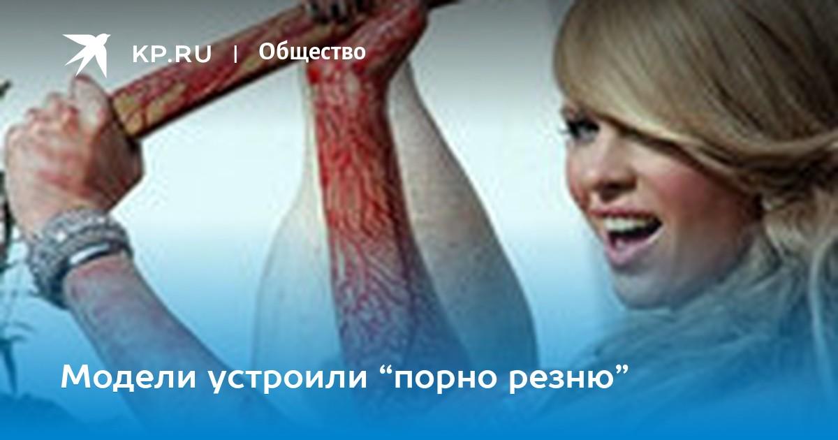 совсем то, порно латекс жопа раком так))
