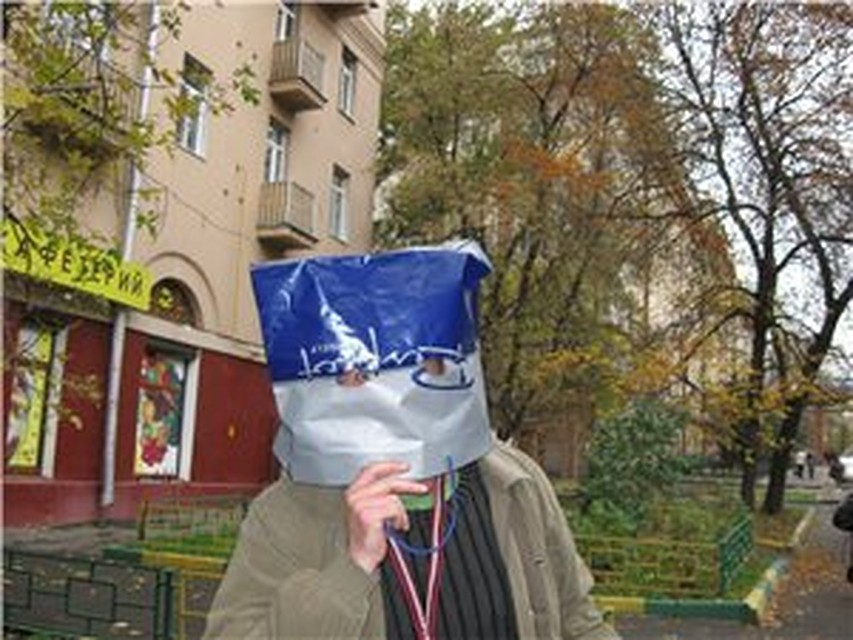 качественная видео девушка с пакетом на голове испортил мне