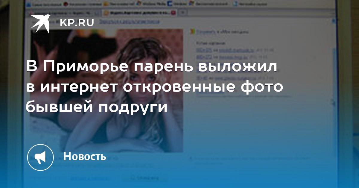 paren-vilozhil-foto-svoey-molodoy-podrugi-porno-video-konchayushie-devushki