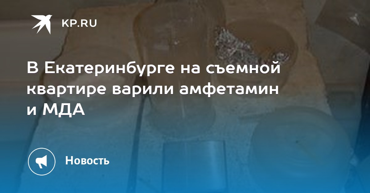 Xtc Закладка Краснодар Спиды Продажа Кемерово