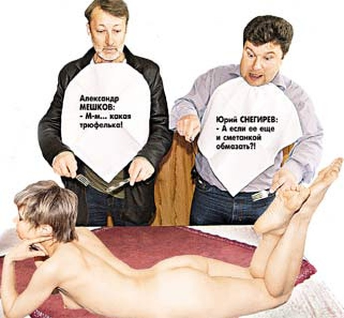 Секс катализатор возбуждающий запах андростерон