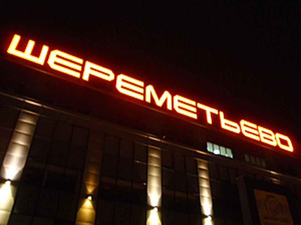 Вот уже полдня люди не могут вылететь из Шереметьево