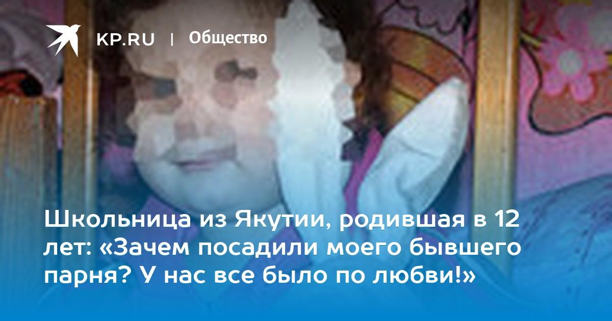 Русская молодая девушка пригласила парня домой а там начались ласки #10