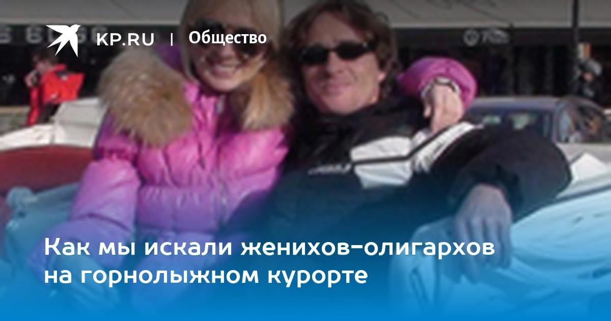 Www марина проводник шлюха иркутск ru