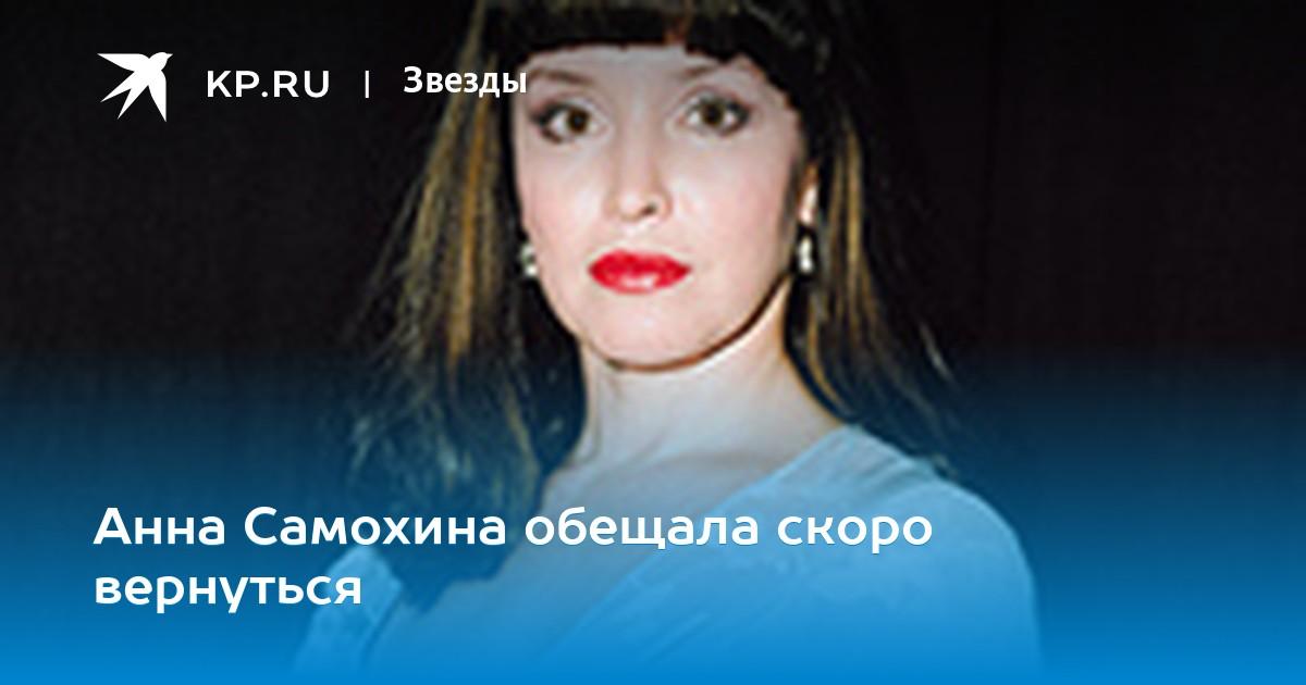 Чтобы помнили. Анна Самохина | Посиделки с плюшками | Яндекс Дзен | 630x1200