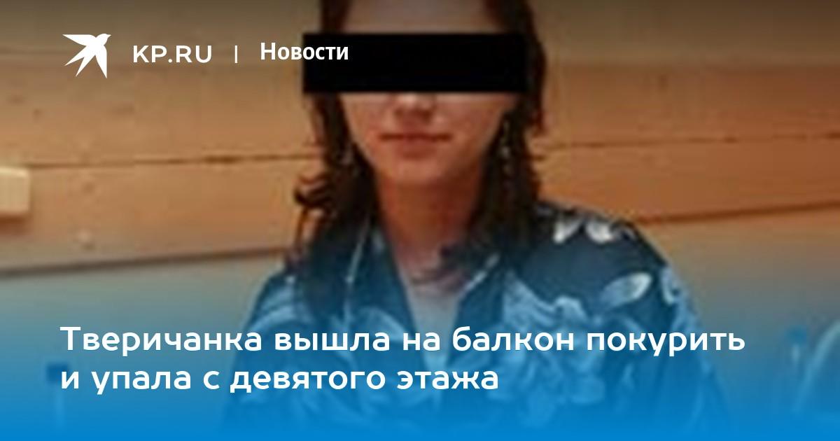 Девушка вышла покурить, женщины с большими задами стоя раком фото
