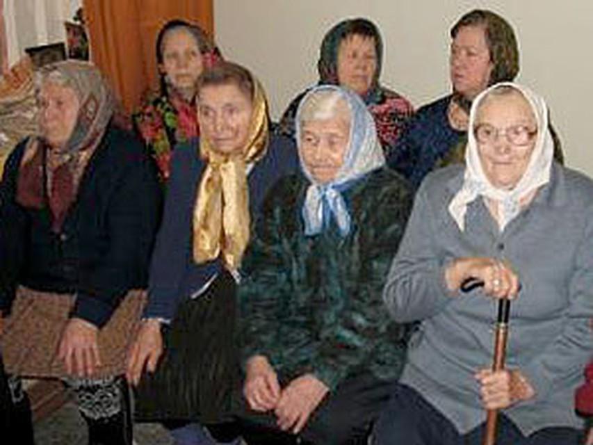 горячий ключ дом престарелых