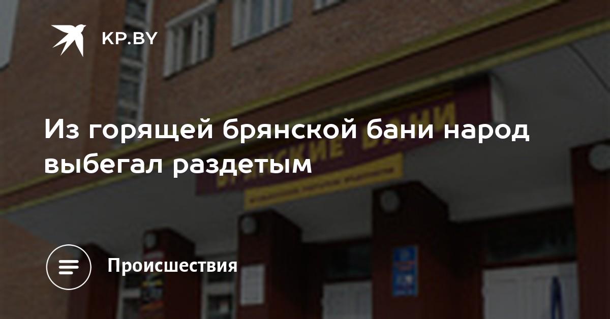 Метамфетамин анонимно Нижний Тагил Гашиш Продажа Раменское