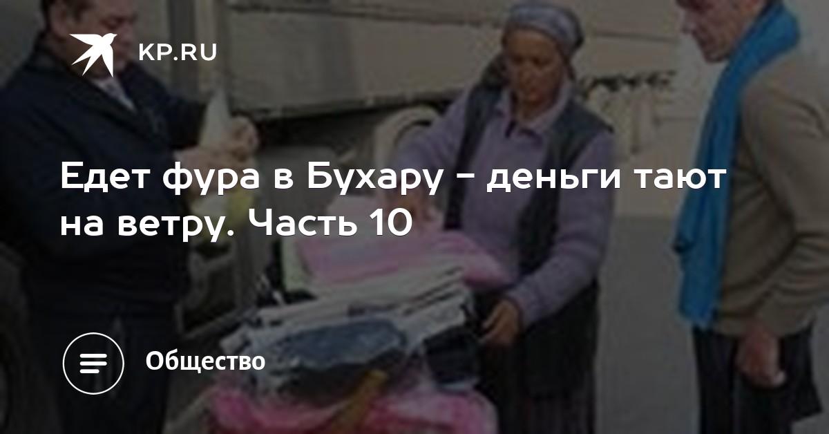 Узбекская порнущка